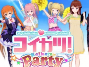 Koikatsu Party PC Game Free Download